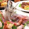 洋膳坊 楽の市のおすすめポイント1