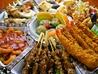焼肉・中華飯店 大鳳のおすすめポイント1