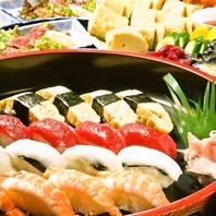 豪華飲放付宴会コースは4700円~ご用意☆各種宴会に◎