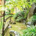 緑豊かな自然広がる中庭は接待にもぴったりです。
