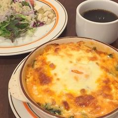 グルメグラタンYOKOHAMAのおすすめ料理1