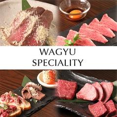 WAGYU SPECIALITY ISSAのおすすめ料理1