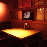 【渋谷個室居酒屋】ゆっくりとした時間をお過ごしください。【渋谷個室居酒屋渋谷東口】
