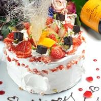 Birthday☆女子会や記念日など特別使いにサプライズ◎