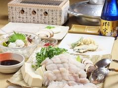 祇園はじめのおすすめ料理1