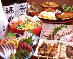 山北酒場 赤ちょうちんのおすすめ料理1