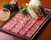 田なか屋本店 五反田のおすすめ料理3