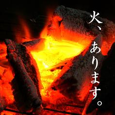 焚き火Bar TAKIVISH バー タキビッシュのおすすめ料理1