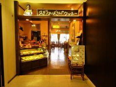 アントステラ 甲府岡島店の写真