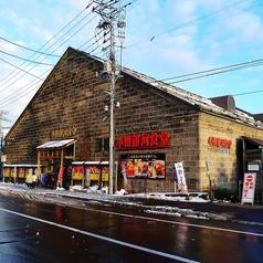 小樽運河食堂の雰囲気1