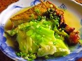 おでんジャングルのおすすめ料理2