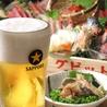 九州海鮮居酒屋 ぐびっとのおすすめポイント1
