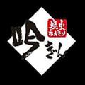 料理メニュー写真北海道産黒毛和牛ユッケ