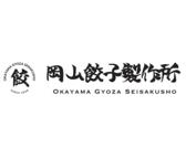 岡山餃子製作所 桃太郎大通り店