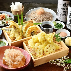 天ぷらスタンド KITSUNE 伏見店のコース写真