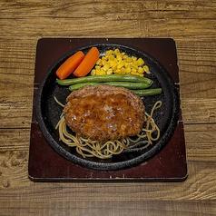 宮崎牛ハンバーグ
