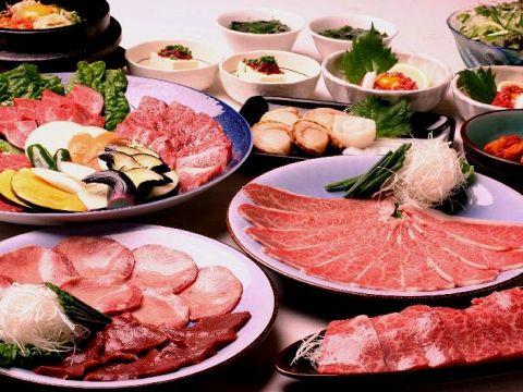 歓迎会・グルメ会・接待に最適な焼肉専門店!