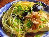 おでんジャングルのおすすめ料理3
