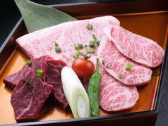 焼肉 亜瑪羅亭の写真