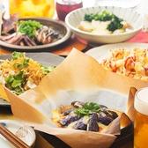 すずめのおやど 渋谷店のおすすめ料理2