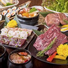 牛丸 GYUMARU 渋谷本店のおすすめランチ2