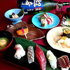 漁師寿司 吾冠 GOKAN 日の出漁業 岡山市場のおすすめ料理1