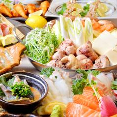 博多 鶏陣 はかた とりじん 博多筑紫口店のおすすめ料理1