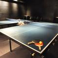 卓球も2台設置!※お一人様30分のご利用料金です♪平日¥330-週末¥540-久しぶりにする卓球はたまらなく楽しいですよ!