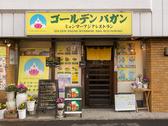 ゴールデンバガン ミャンマーアジアレストラン 曙橋四谷店の雰囲気3