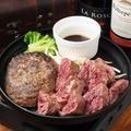 料理メニュー写真ハラミステーキ&とろけるハンバーグ