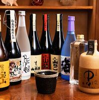 コースに【+500円】で厳選日本酒7種を追加で飲み放題