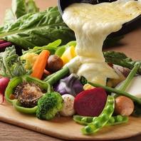 共働学舎のラクレットチーズを使用した料理あります!