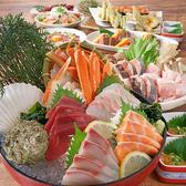 三代目網元 魚鮮水産 立川北口店の写真