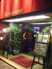 パリジェンヌ 新宿のおすすめポイント1