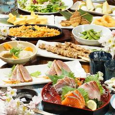 個室居酒屋 柚子や yuzuya 天王寺アポロ店のおすすめ料理1