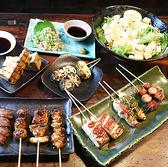 まさや 炭火焼鳥専門 JR六甲道店のおすすめ料理3