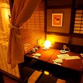 すだれを下してプライベート個室に。~新宿 個室居酒屋 新宿宮川昭和ビル店~