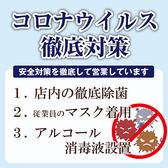 安久 秋葉原駅前店の雰囲気2