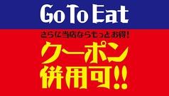 焼肉 王道 八尾店の写真