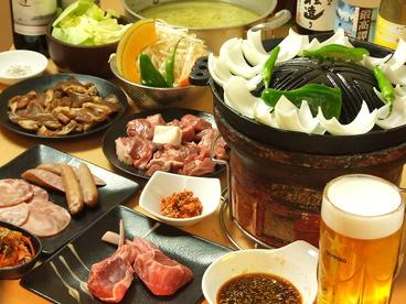 ジンギスカン ゆきだるま 両国部屋のおすすめ料理1