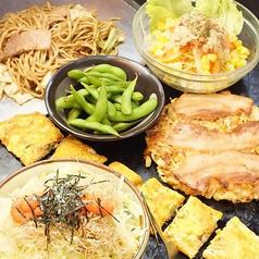 もんじゃ焼 お好み焼 芯 三宮店のおすすめ料理1