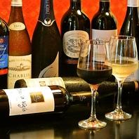 ワインリストからお好きなワインをお選びください♪