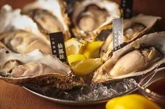 Oyster&Grill 牡蠣鉄の写真
