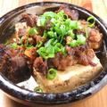 料理メニュー写真信州牛すじと豆腐の煮込み
