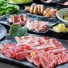 焼肉五苑 八日市店のおすすめポイント3