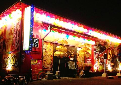 韓国健康酒場 ビビンバ小屋