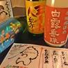居酒屋 GINZA 実國のおすすめポイント2