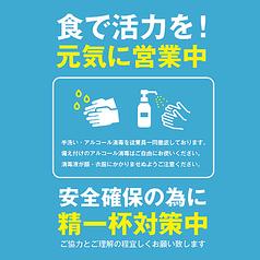 個室居酒屋 茜屋 akaneya 日暮里店の雰囲気1