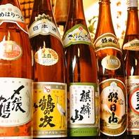 新潟の美酒が勢ぞろい!