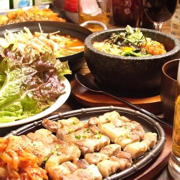 スパイシースパイシー 渋谷センター街店のおすすめ料理1